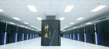 Най-бързият суперкомпютър в света е създаден в Китай