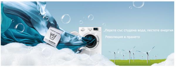 Пералня Samsung Eco Bubble WF8EF5E0W4W/LE, 1400 об/мин, 8 кг, Клас A+++, Бяла